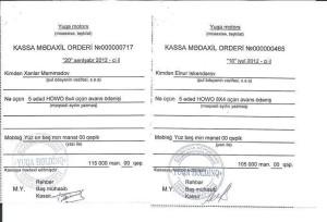 Kassa Medaxil Orderi