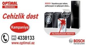 1438668033_optimal-electronics-642x336