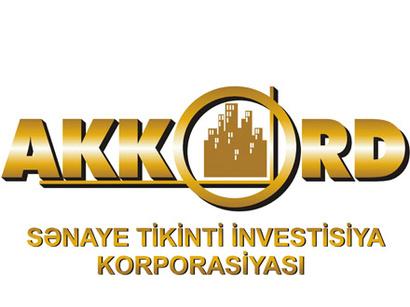 Akkord_logo_200611