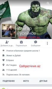 Screenshot_2015-11-08-21-34-32_resized