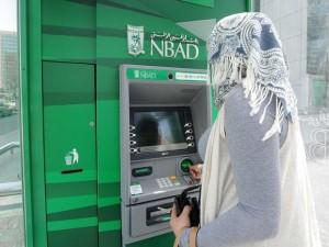 islamic-banking-rebrands-to-go-mainstream