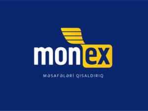 Monex_171212