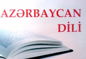 page_azdili