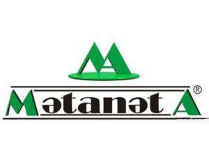 1472285770_matanat_a2-1
