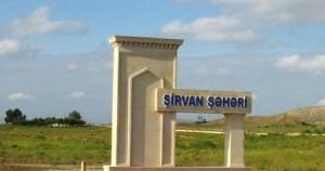 1416509907_shirvan_city