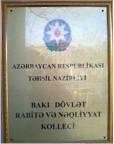 bdrnk11