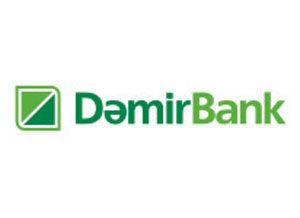 Demir Bank logo